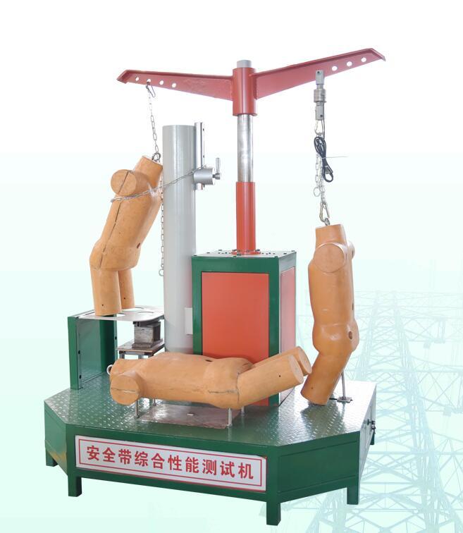 安全带综合性能测试机