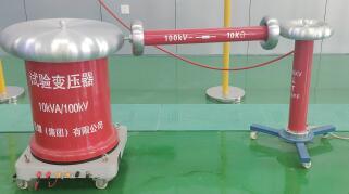 100kV-10kVA 无局放工频试验变压器